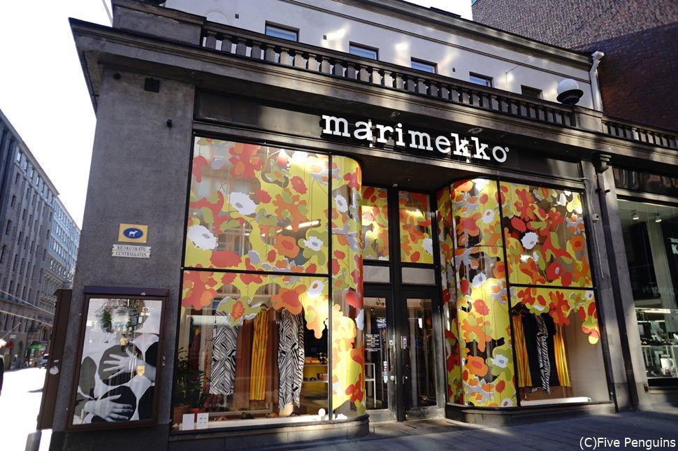 ヘルシンキにあるマリメッコのお店。