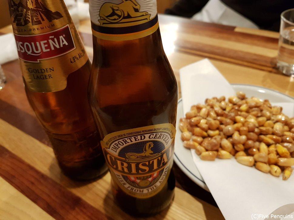 ペルーのビールとカンチャで乾杯