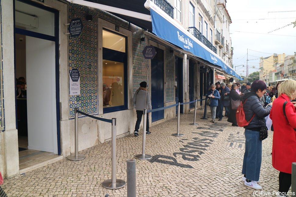 有名店のパステイス・デ・ベレン