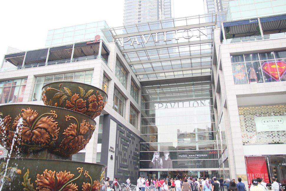 ブキッビンタンの中心ショッピングモール「パビリオン」