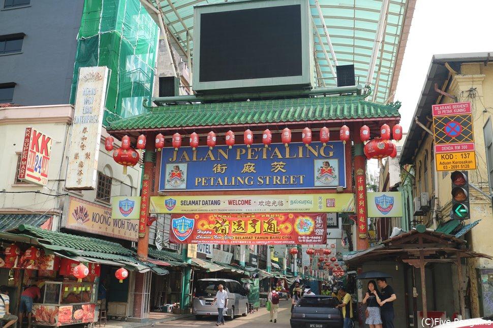 いかにも中国っぽいチャイナタウンの入り口