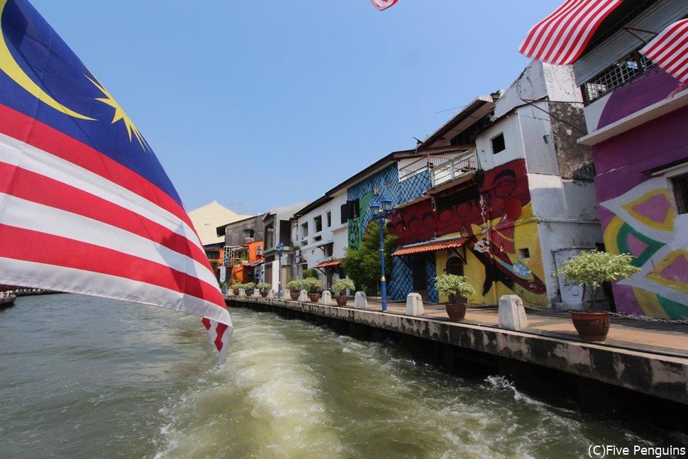 グルメ・買い物・リゾート!全てが叶うマレーシア!