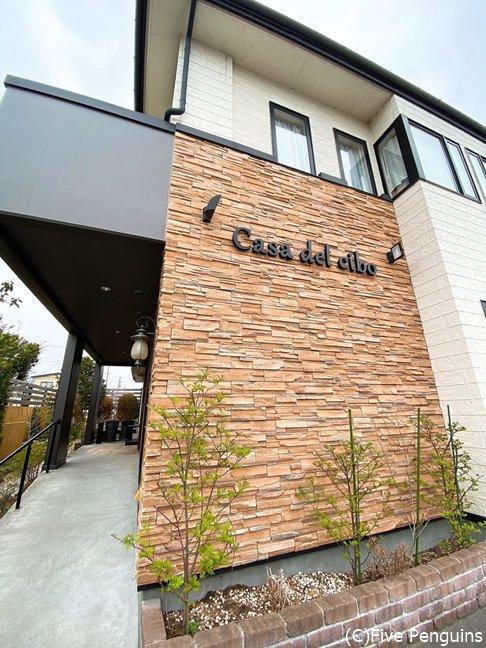カーサ・デル・チーボは美味しい食べ物の家という意味