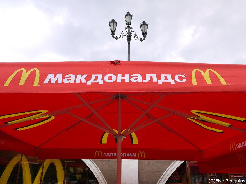 キリル文字のマクドナルド