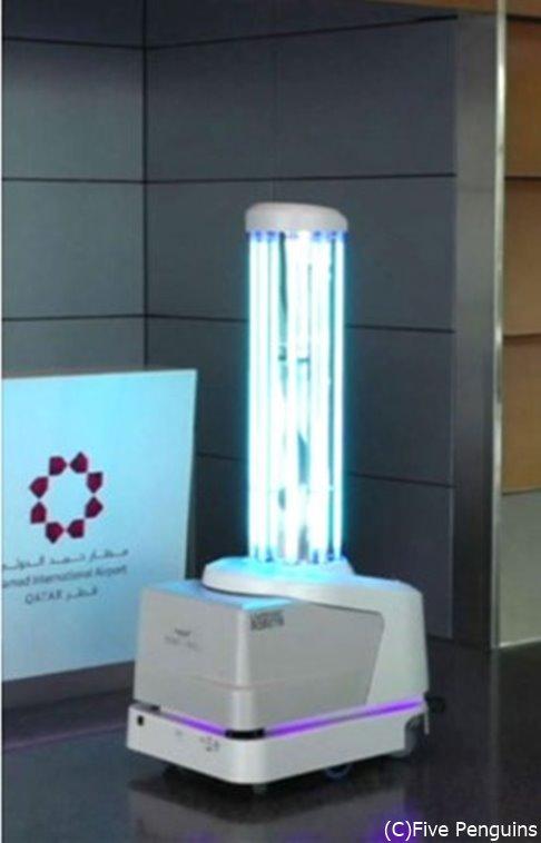 空港内を廻る除菌ロボット