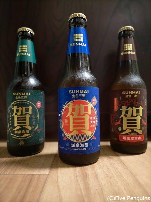 SUNMAIの【賀】シリーズは日本では期間限定商品