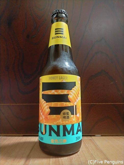 龍眼蜂蜜を使ったSUNMAIの「ハニーラガー」