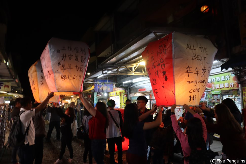 「天灯上げ」は台湾で人気のアクティビティ