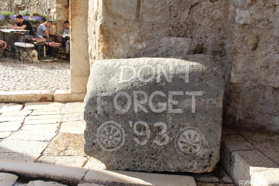 93年を忘れないで、と書かれた石碑