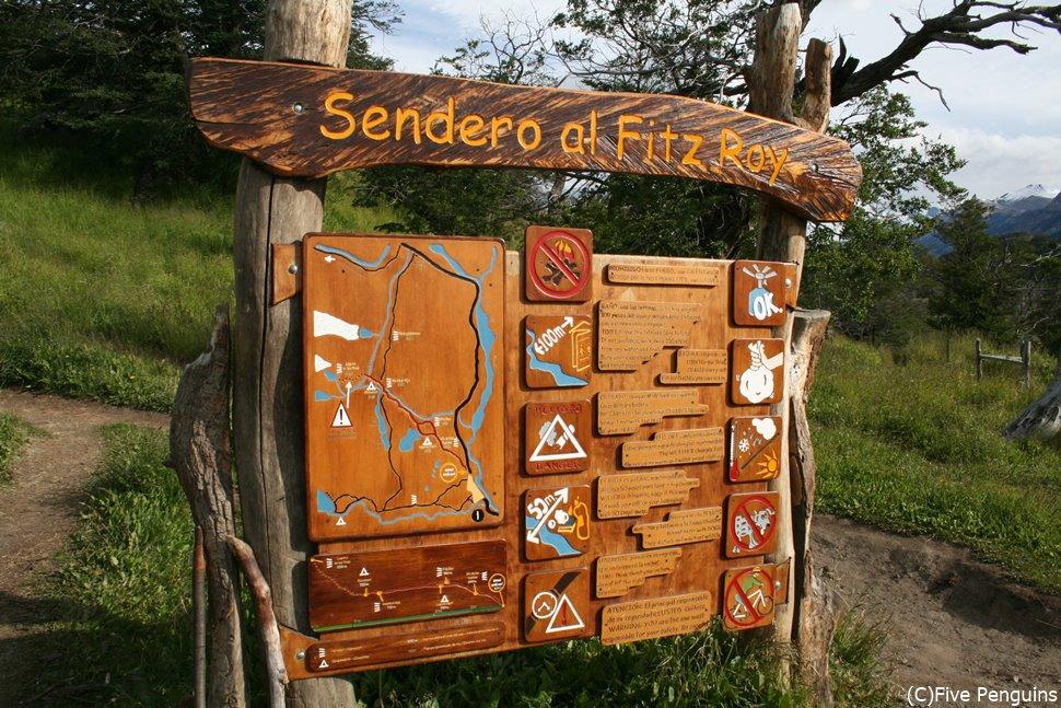 フィッツロイ山のミラドール(展望台)への標識