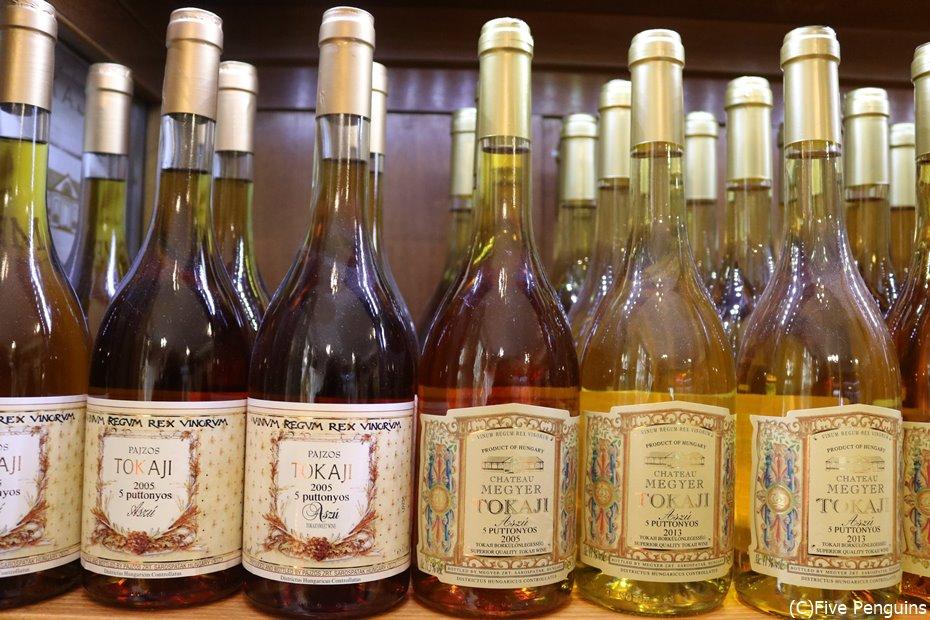 別名「ワインの帝王」と呼ばれるほど希少な貴腐ワイン