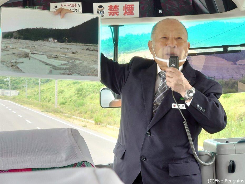 語り部バスで津波の悲劇を語り継ぐ伊藤文夫さん