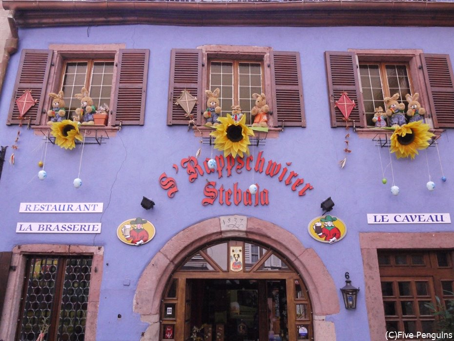 リボーヴィレの可愛いレストラン