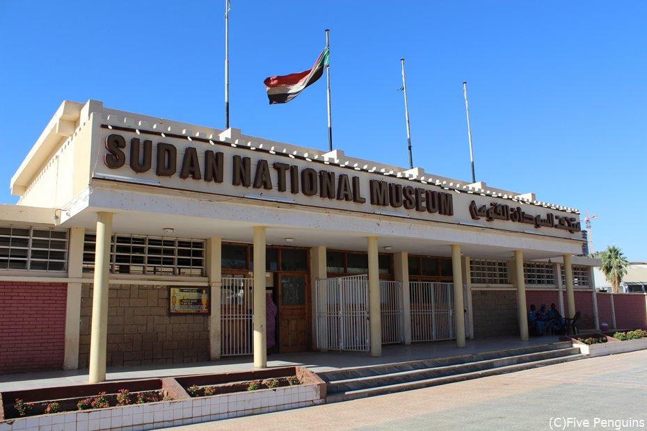 国内最大規模の国立博物館<スーダン>
