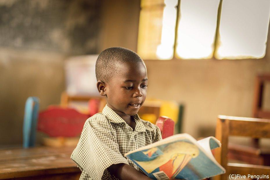 ルワンダの子供