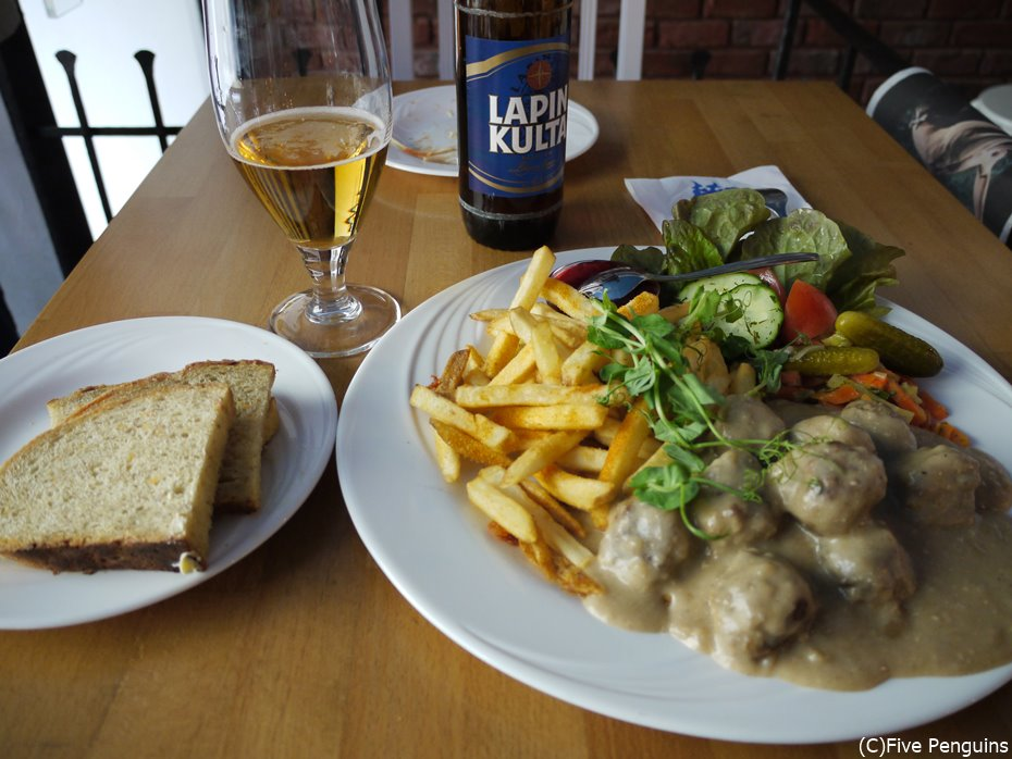 その前はKahvila Suomiという名のレストランでした