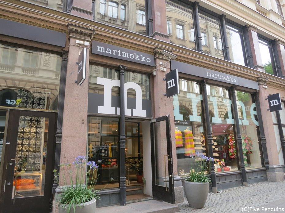 ヘルシンキにあるマリメッコ本店