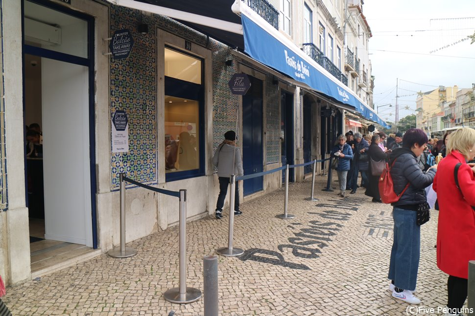 ナタ老舗店【Pastéis de Belém】