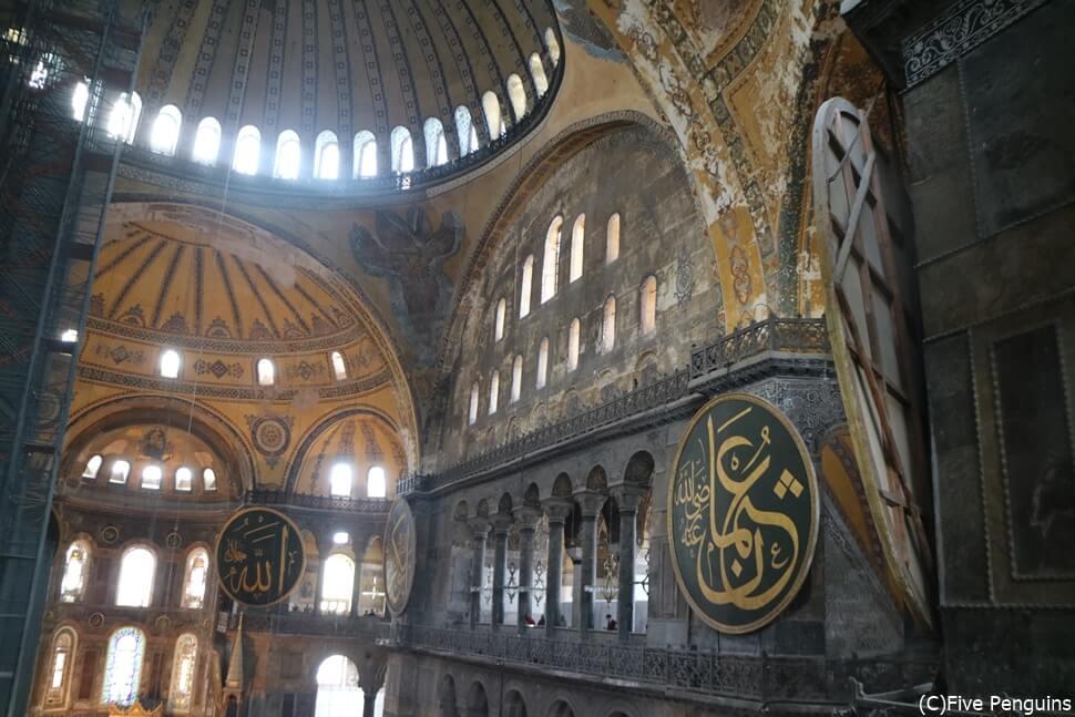 2020年の7月に「博物館」から「モスク」になったことで話題のアヤソフィア