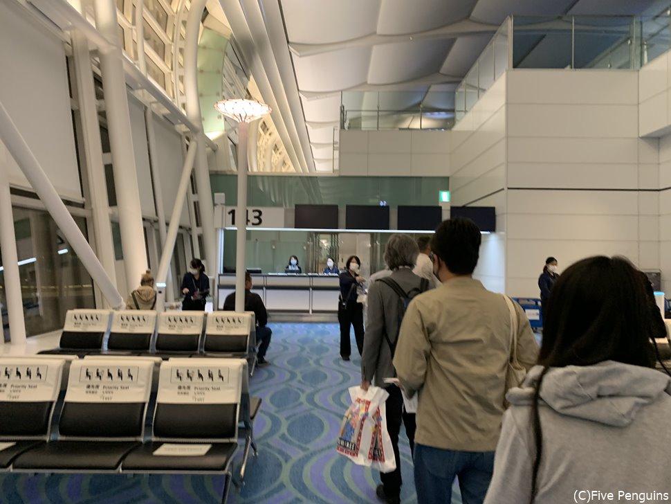 到着後すぐに新型コロナウィルス抗原検査<羽田空港>