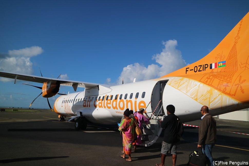 ニューカレドニア国内線のレトロな機体