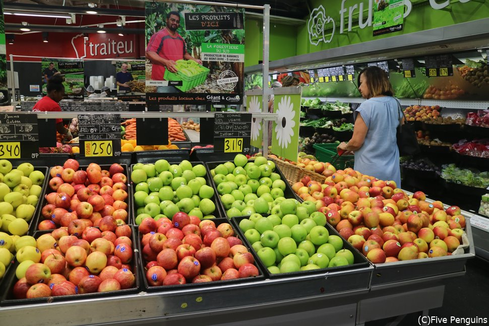 スーパーマーケットはワクワクがとまらない!