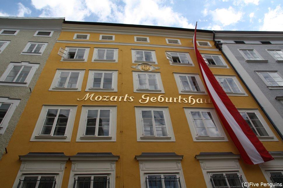 ザルツブルグのモーツァルトの生家