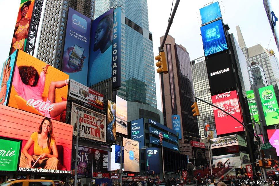 タイムズスクエア<ニューヨーク>