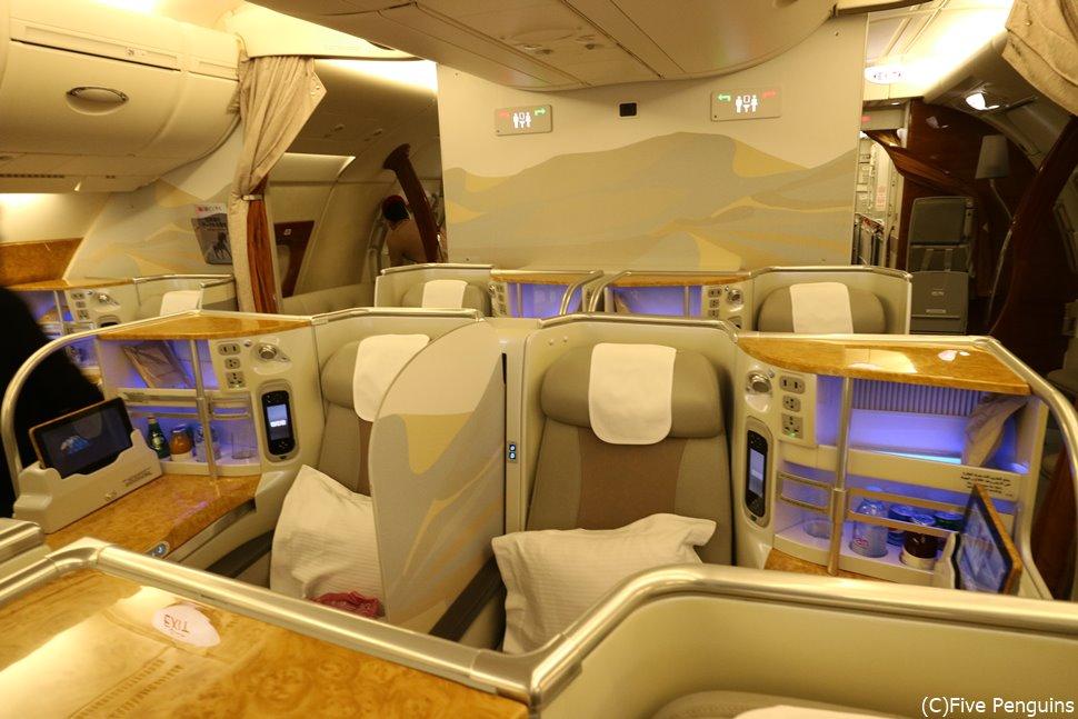 エミレーツ航空のビジネスクラスで快適な空の旅はいかが?