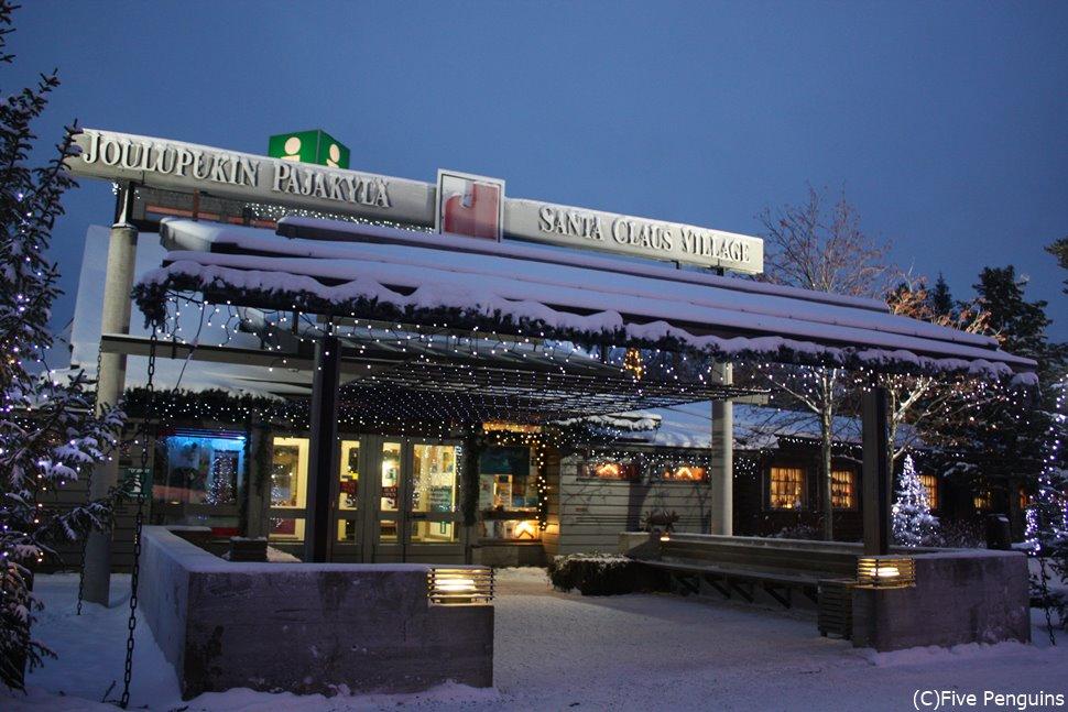 周遊可能なフィンランドのサンタクロース村