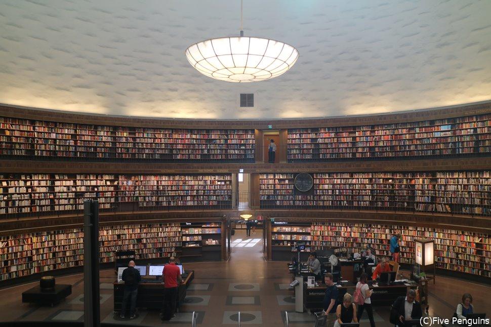 ストックホルム市立図書館 まるで本のプラネタリウムです