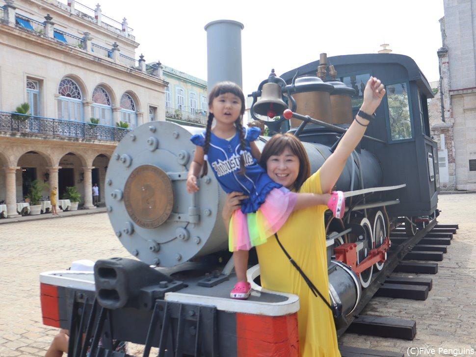 機関車と私たち<ハバナ>