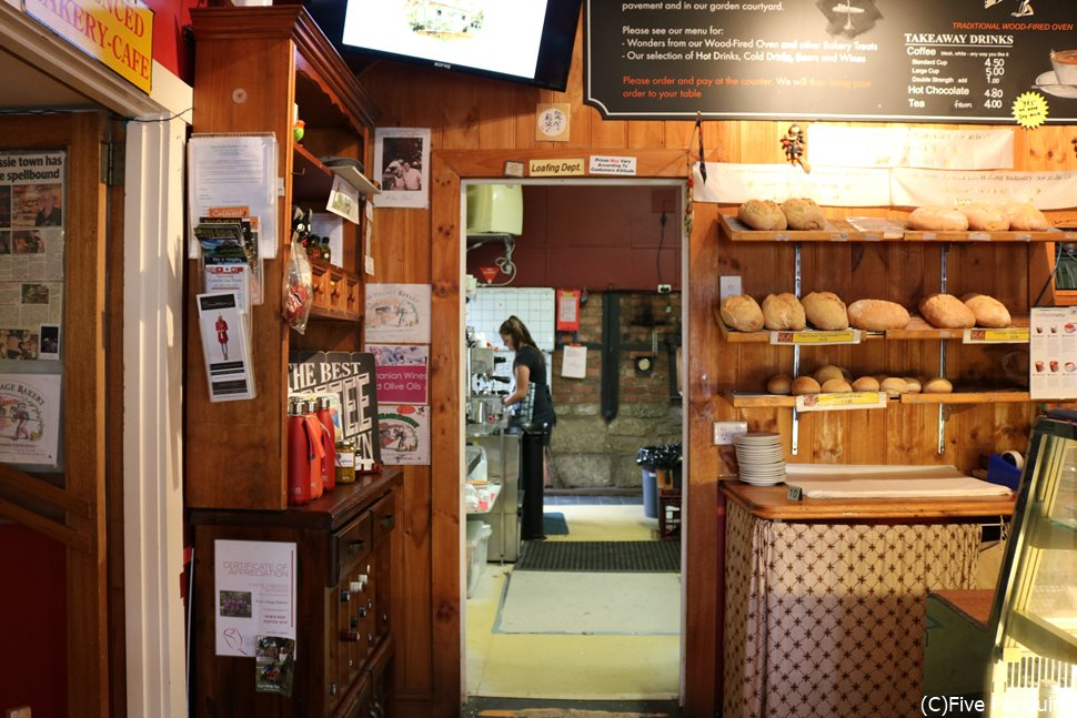 魔女の宅急便のパン屋のモデルと言われている、「ロスビレッジベーカリー」