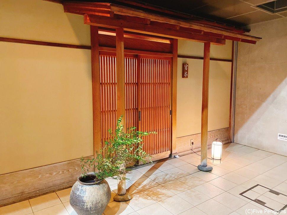 ミシュラン2つ星を獲得している名店は日本一長い天神橋筋商店街の近く