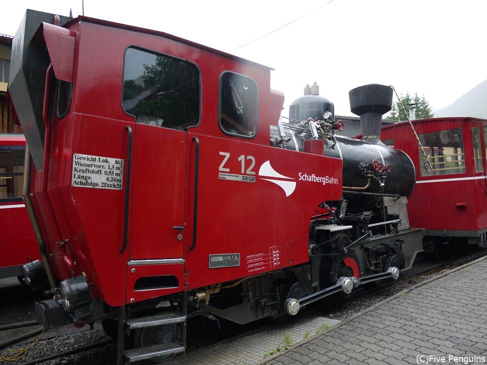 シャーフベルクのSL鉄道(ザンクト・ヴォルフガング)