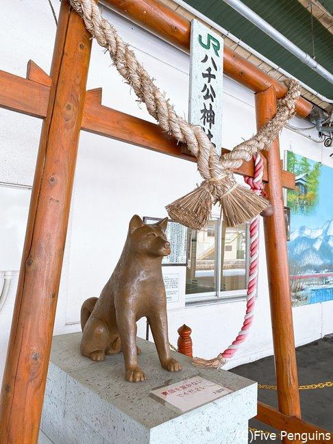 秋田犬の故郷・大館駅のホームにあるJRハチ公神社。