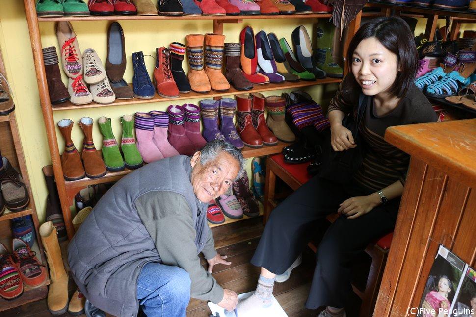 一から自分の好きなように靴をオーダーできます