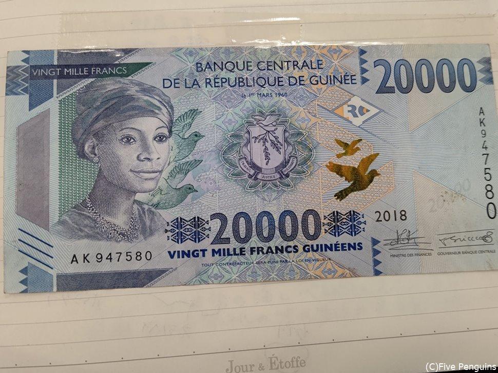 ギニアフランの紙幣 2万フランは約2US$