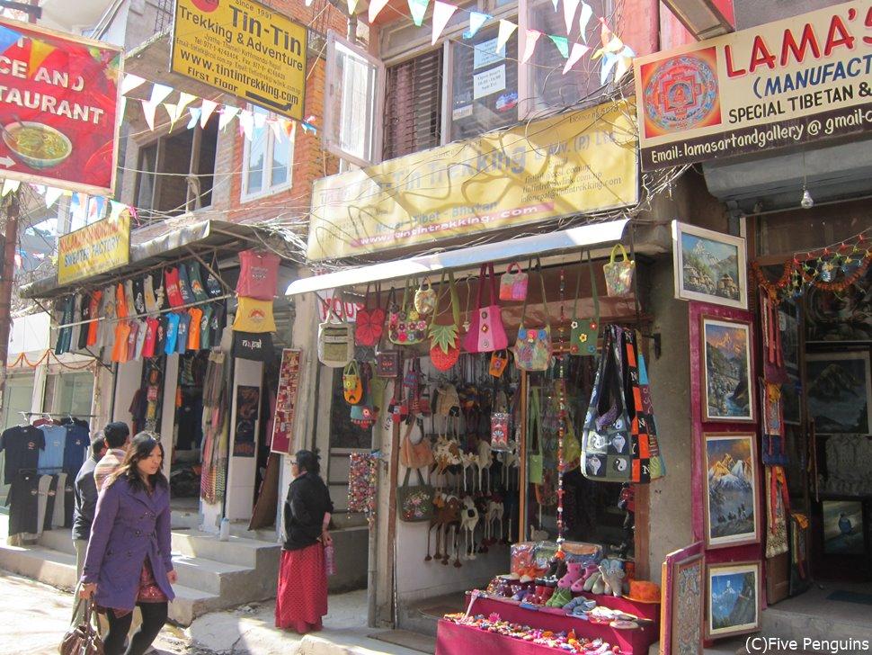 お店が並ぶタメル地区