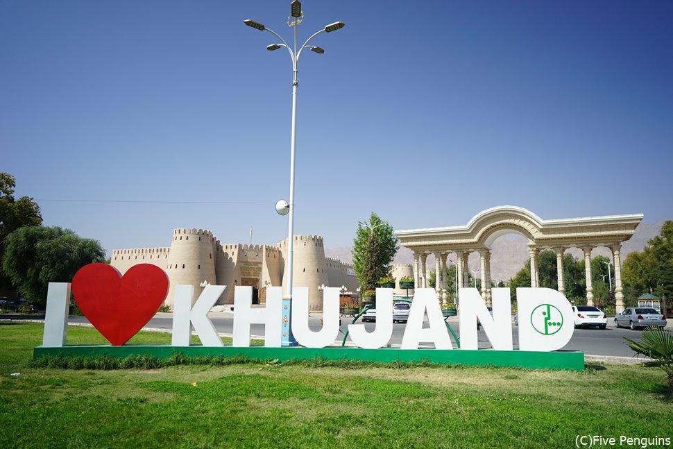 カモリホジェンド公園前のI love KHUJAND