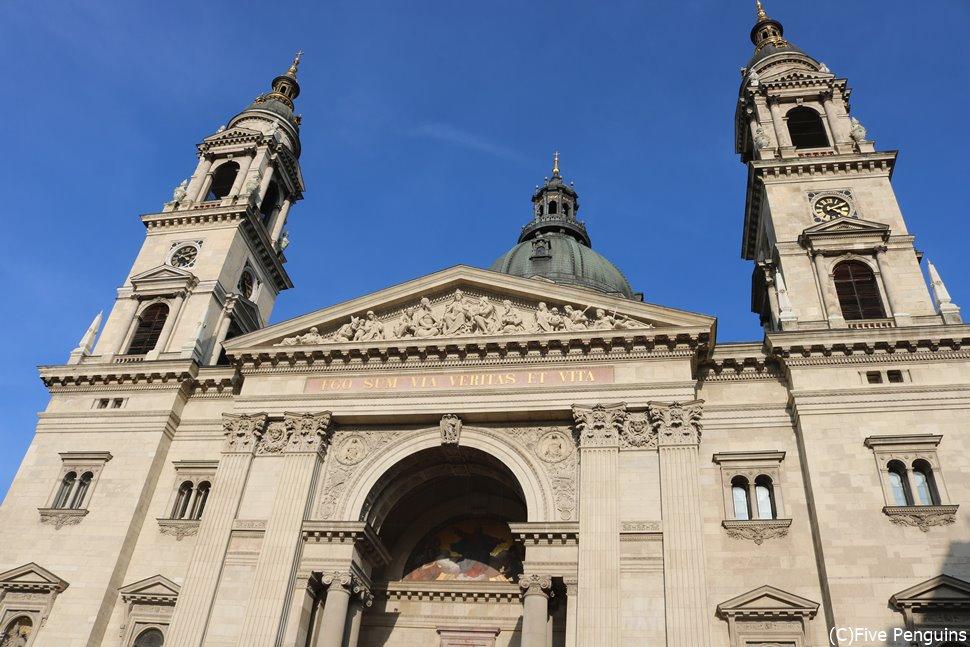 聖イシュットヴァーン大聖堂(ブダペスト)