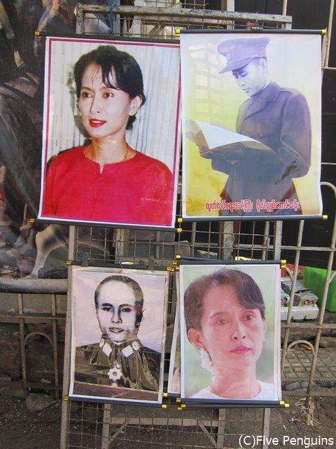 町中でスーチーさんの絵が売られている