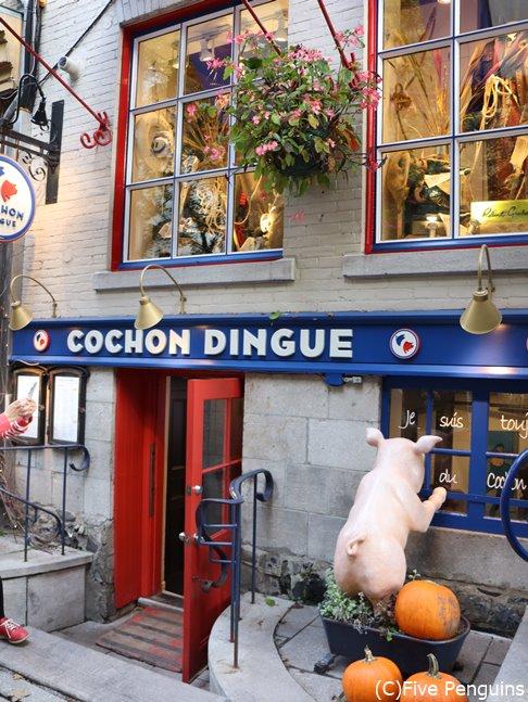 おすすめレストラン 『COCHON DINGUE』