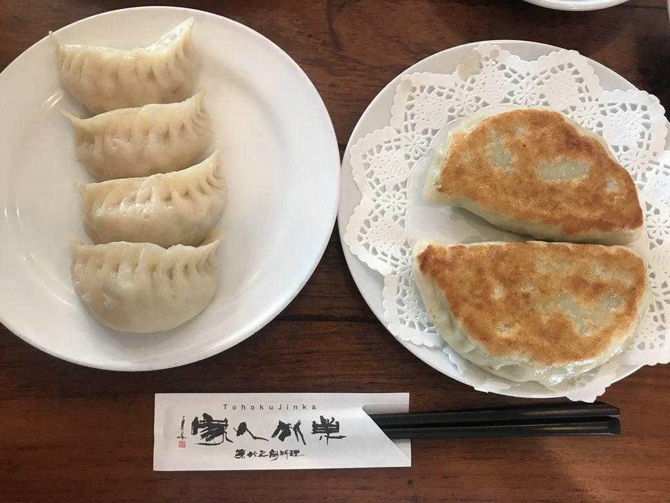 中国東方料理 東北人家
